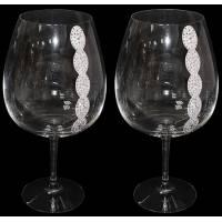 "Набор бокалов на 2 персоны ""Catena King"" Chinelli 3059000"
