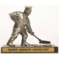 """Статуэтка """"Греби деньги лопатой"""" RV3258CG"""