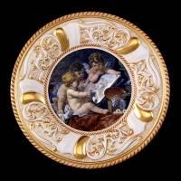 Декоративная тарелка Ahura 1512/PB/DCO