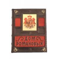 Дом Романовых zv84060