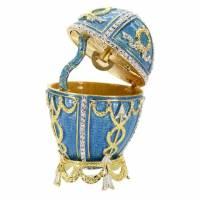 """Яйцо """"Бутон розы"""" Faberge 36LB"""
