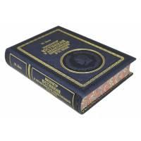Император Юстиниан и Византийская цивилизация в VI веке. (Ш. Диль) BG6322M