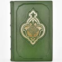 Коран RV0016324CG