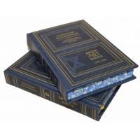 Солженицын А.И. Двести лет вместе в 2-х томах BG0031M