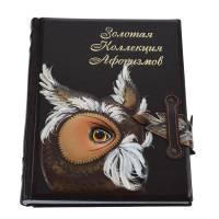"Книга ""Энциклопедия ума"" RV13637CG"