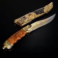 """Нож подарочный """"Волчья охота"""" Златоуст RV23902CG"""