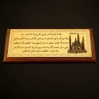 """Панно-плакетка """"Молитва мусульманина"""" Златоуст RV0050507CG"""