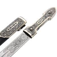 Кинжал кавказский рагдам сувенирный RV9205CG