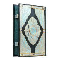 Книга Коран BG1293