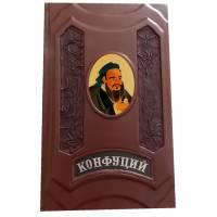 Книга Конфуций zv420166