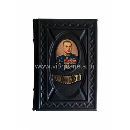 Маршал Рокоссовский zv127703